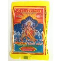 Ambika Camphor 35 Tablets