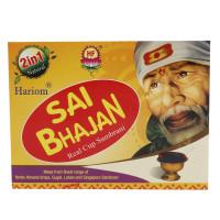 Sai Bhajan Sambrani,1N