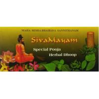 Sivamayam Herbal Dhoop Sticks, 20N