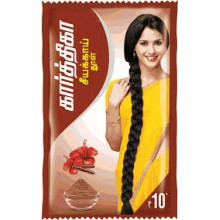 Karthika Herbal Hair  Powder, 50g