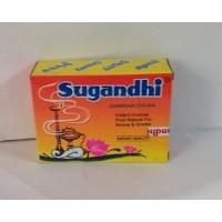 Suganthi Sambrani, 20pcs