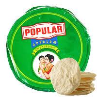 Popular Appalam, 145g