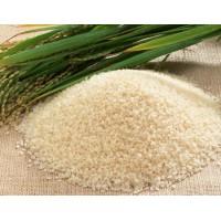 Alif Laila Zeeraka Samba Rice, 1kg
