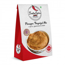 InstaSpice Paruppu Thogaiyal Mix, 150g - B1G1