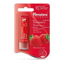 Himalaya Strawberry lip care,4.5g