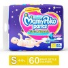 Mamypoko Pants Extra Absorb Diaper - Small, 4-8 kg, 60 nos Pouch