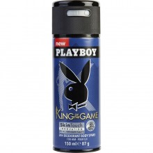 Playboy King Of The Game Deodorant Spray, 150ml
