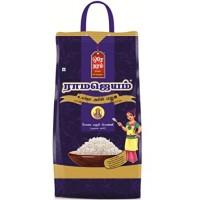 Rice - RamaJeyam Premium Ponni Boiled Rice, SUPERB, 25kg