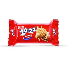 Parle 20-20 Cashew Cookies,200g