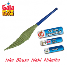 Gala No Dust Washable Broom