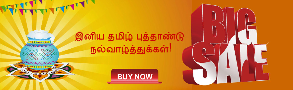 Tamil Puthandu!